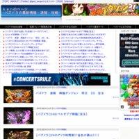 kenのページ