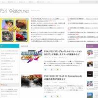 PS4 Watch.net